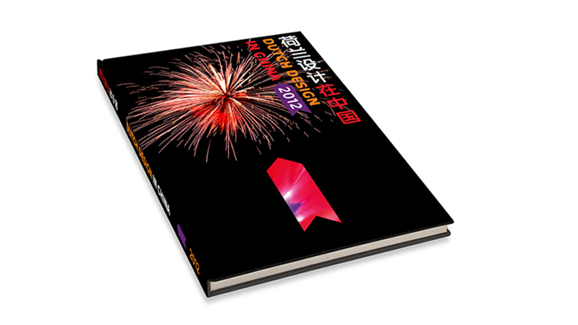 Dutch Design in China Year book 2012